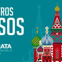 """Concierto  """"Maestros Rusos"""" Campus Casona de Las Condes UNAB"""