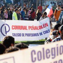 [FOTOS] Profesores marchan en rechazo a proyecto de educación pública