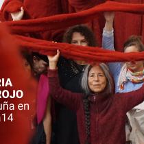Conversatorio con artista Cecilia Vicuña en Universidad Católica