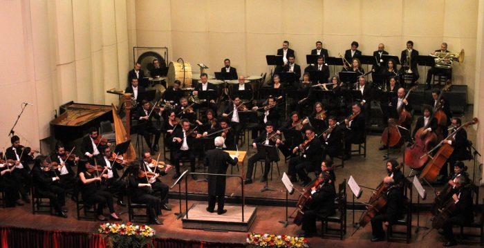 """Concierto sinfónico """"Obras para guitarra"""" en Teatro U. de Concepción"""