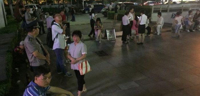 Al menos cinco muertos y 60 heridos por un terremoto en el centro de China