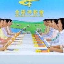Qué es la Iglesia de Dios Todopoderoso, la secta prohibida por Beijing que cree que Jesucristo reencarnó en una mujer china