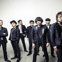 Por primera vez en Chile se presenta Tokyo Ska Paradise Orchestra con Latin America Tour 2017