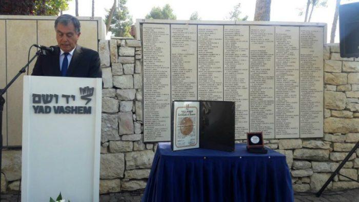 Fallecido cónsul chileno fue honrado por el Museo del Holocausto por ayudar a judíos rumanos