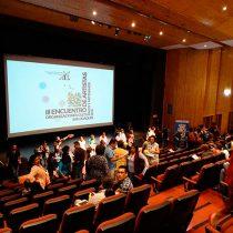 Centro Cultural San Joaquín: uno de los principales polos culturales de Santiago sur cumple 7 años