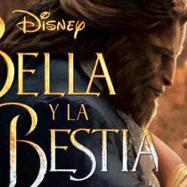 """Cine bajo las estrellas con """"La Bella y la Bestia"""" en la Quinta Vergara, Viña del Mar"""