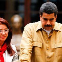 Familiares de Nicolás Maduro condenados a 18 años de cárcel en EEUU por narcotráfico