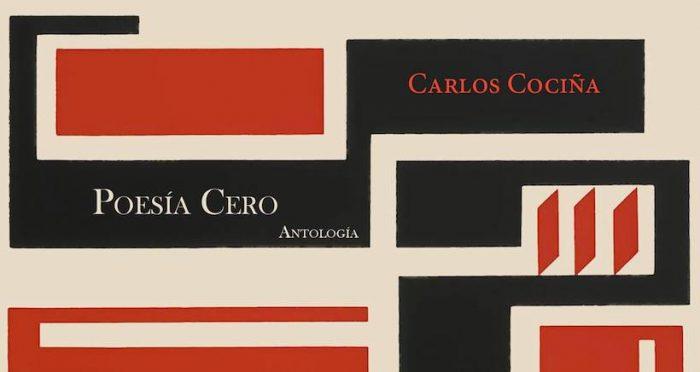 """Lanzamiento del libro """"Poesía Cero"""" de Carlos Cociña en Casa Central de la Universidad de Chile"""