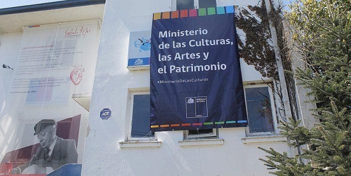 """""""Espero…"""" las preocupaciones y deseos de una arqueóloga frente al nuevo Ministerio de las Culturas"""