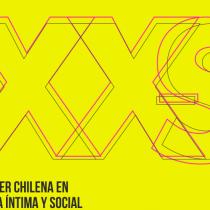 Hogar de Cristo lanza concurso de cortometrajes XX-S: Foco en la mujer