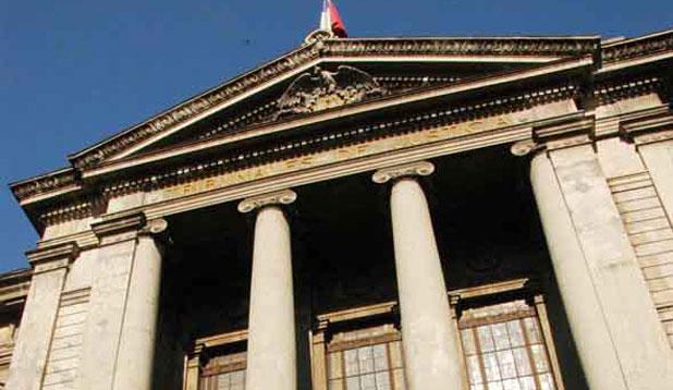 Suprema dicta cargos contra jueces de la Corte de Apelaciones por tráfico de influencias