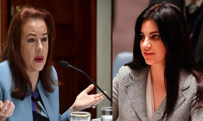 Por primera vez, una mujer latinoamericana presidirá la Asamblea de las Naciones Unidas