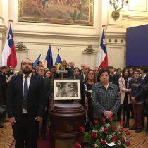 Registro del responso en ex congreso en honor a Andrés Aylwin