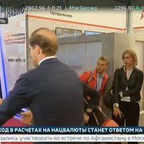 Rusia: Periodista se desmaya en medio de entrevista