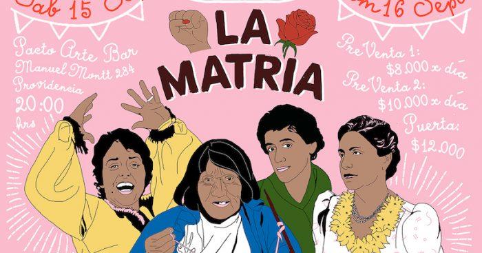 Fonda La Matria 2018 promete unas fiestas patrias completamente inclusivas