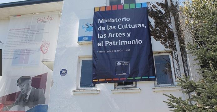 Las culturas del nuevo ministerio