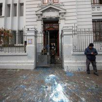 Dos alumnos del Liceo de Aplicación son detenidos por portar bombas molotov