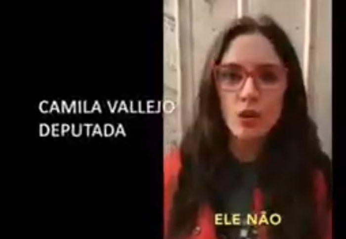 Personajes del mundo de la cultura y la política se unen para cuestionar la candidatura de Bolsonaro