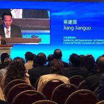 El Mostrador participa en Foro de Medios de Comunicación de China y América Latina en Buenos Aires