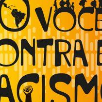 La cultura tiene algo que decir: Gepe, Aline Kuppenheim y Pablo Schwartz se reunirán en acto contra el racismo