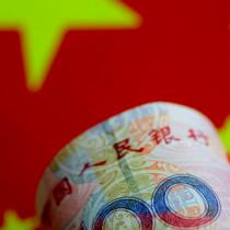 Reforma y Apertura de China y la Cooperación Sino-chilena