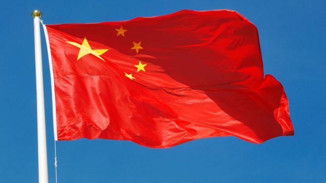 Economía de China se desacelera inesperadamente en tercer trimestre