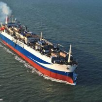 Oceana Chile denuncia que barco ilegal más grande del mundo logra llegar a China apoyado por países de la OROP-PS