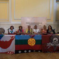Mujeres indígenas en Chile y su agenda contra la triple discriminación
