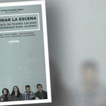 """Lanzamiento libro """"Imaginar la escena: teatro chileno contemporáneo para jóvenes"""" en Centro GAM"""