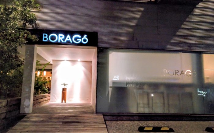 El Boragó se cambia de casa