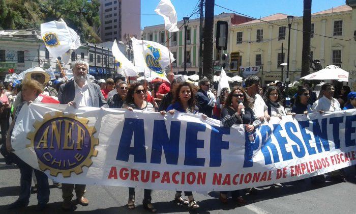 ANFUCULTURA denunció irregularidades en procesos de selección de personas en SEREMI de Cultura de RM