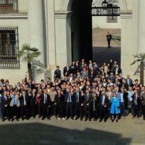 Lanzamiento de la Red de Coordinadores de Transformación Digital del Estado