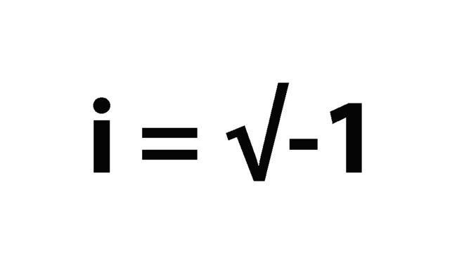 Qué son los números imaginarios y por qué sin ellos no podrías leer esto
