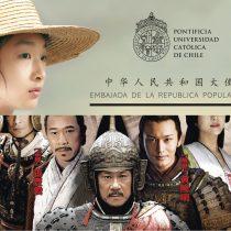 Cine chino en Centro de Extensión de la UC