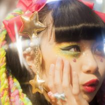 Muestra fotográfica sobre cultura urbana japonesa en Espacio Migo