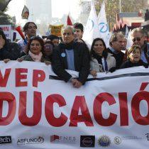 Profesores continúan movilización y realizan nueva marcha a nivel nacional