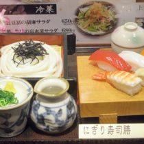 La urgencia de que la gastronomía japonesa aborde la pesca sostenible