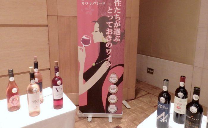 Viñas chilenas destacan en Sakura Japan Women's Wine Awards