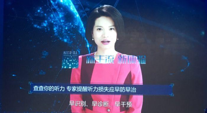 Cuando la tecnología se supera a sí misma: la vida en China bajo la Inteligencia Artificial