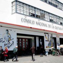 Ministerio de Cultura justifica recortes por