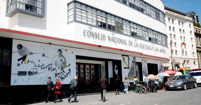 Ministerio de Cultura justifica recortes por «medidas de austeridad»