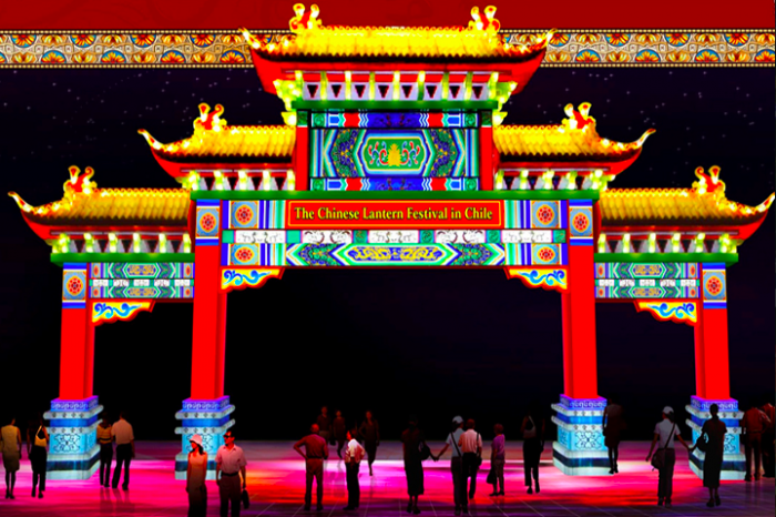 Fesiluz: comenzó la preventa del Festival Internacional de Luces de China en Chile