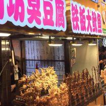 Viajar a China: lo que tienes que saber para no complicar tu estadía