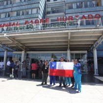 Ministro Mañalich anuncia medidas extraordinarias de seguridad para el Hospital Padre Hurtado