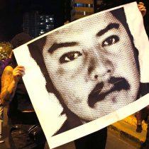 Caso Catrillanca: Tribunal de Angol posterga inicio del juicio contra imputados para marzo de 2020