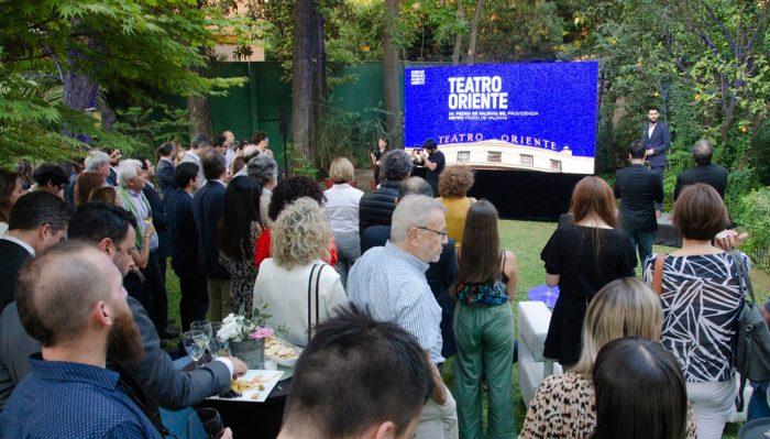"""Lanzan """"Congreso Futuro 2020: Ideas para un nuevo mundo"""""""