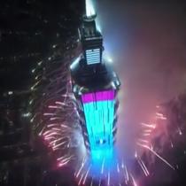 Taiwán: espectacular celebración de fin de año en uno de los rascacielos más altos del mundo