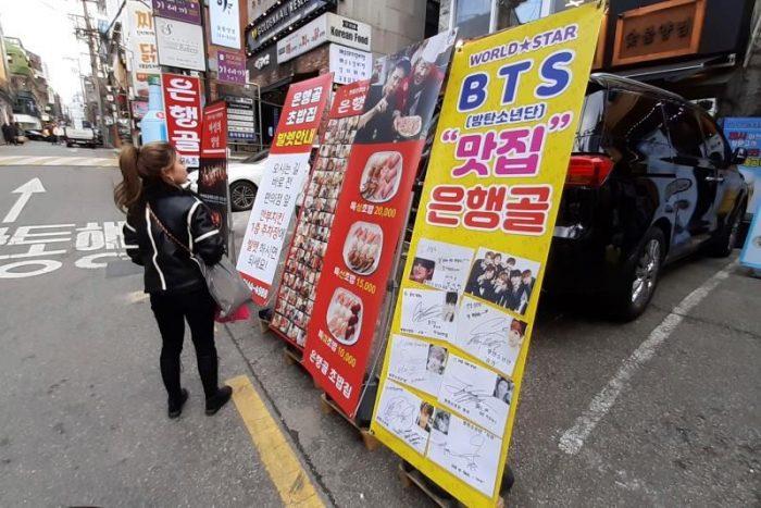Seúl: la capital surcoreana que potencia el turismo gracias al