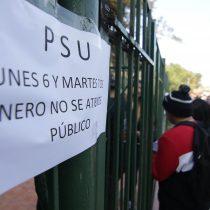 PSU 2020: Interior anuncia