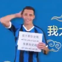 Alexis Sánchez se luce hablando en chino en spot publicitario del Inter de Milán